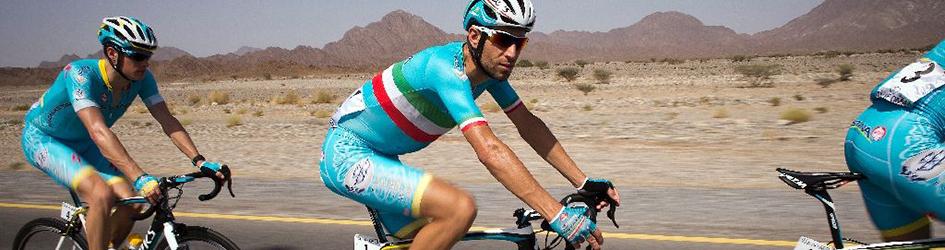 maglia ciclismo Astana manica corta