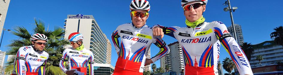 maglia ciclismo Katusha manica corta